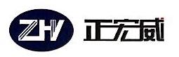 深圳市正宏威自动化科技有限公司 最新采购和商业信息