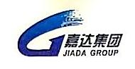 深圳市嘉达高科产业发展有限公司 最新采购和商业信息
