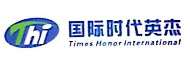 重庆燕歌科技发展有限公司