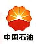 钦州中石油昆仑燃气有限公司 最新采购和商业信息