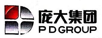 唐山市庞大江淮汽车销售服务有限公司 最新采购和商业信息