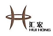 台州市汇宏工贸有限公司 最新采购和商业信息