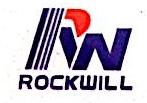 温州罗克维电气有限公司 最新采购和商业信息