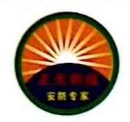 东莞市正天电子科技有限公司