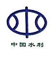 杭州富阳水利建设投资有限公司