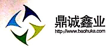 北京鼎诚鑫业科技有限公司