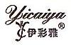 温州伊彩雅鞋业有限公司