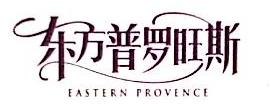 北京市八仙房地产开发有限责任公司 最新采购和商业信息