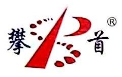 浙江攀首文具有限公司 最新采购和商业信息