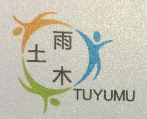 广州土雨木建材有限公司 最新采购和商业信息