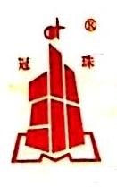 深圳市华慈投资发展有限公司 最新采购和商业信息