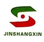 广州商信贸易有限公司 最新采购和商业信息