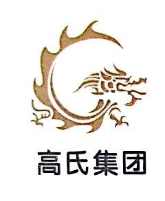 江西省高氏油茶产业发展有限公司