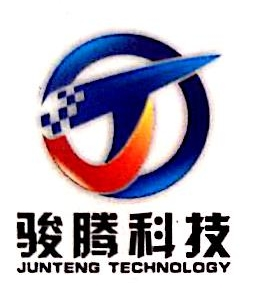 象山骏腾电子科技有限公司 最新采购和商业信息