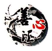 深圳市善心汇文化传播有限公司 最新采购和商业信息