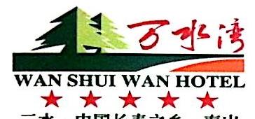 佛山市三水南山香花河畔旅游度假村有限公司 最新采购和商业信息