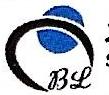 绍兴县柏澜针纺有限公司 最新采购和商业信息