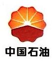 海南中油三友能源开发有限公司
