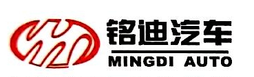 四川铭迪汽车技术服务有限公司 最新采购和商业信息