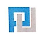 中山市鹏建市政工程有限公司 最新采购和商业信息
