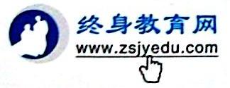 郑州宏远教育信息咨询有限公司 最新采购和商业信息