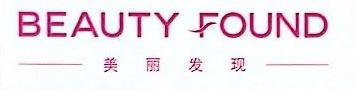 东莞市润峰卓诚服饰有限公司 最新采购和商业信息