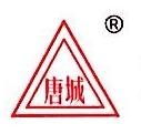 唐山市丰南区永旺工贸有限公司 最新采购和商业信息