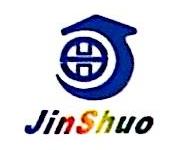 辽宁金硕钢结构工程有限公司