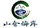 茂名市电白区海中宝水产贸易有限公司 最新采购和商业信息