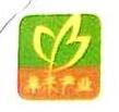 重庆亲禾里房地产开发有限公司 最新采购和商业信息
