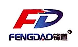 广州途派汽车科技有限公司 最新采购和商业信息