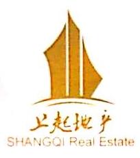 石家庄上起房地产开发有限公司