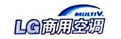 北京博瑞春源空调设备有限公司 最新采购和商业信息