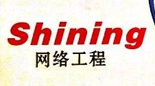 上海尽友网络工程有限公司 最新采购和商业信息