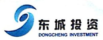 柳州东城置地发展有限公司