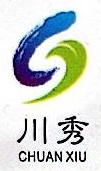 上海川方贸易有限公司 最新采购和商业信息