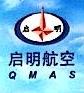成都启明航空服务有限公司 最新采购和商业信息