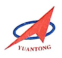 宁波远通进出口有限公司 最新采购和商业信息