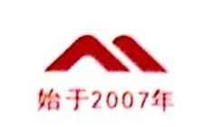 中山市高端科技服务有限公司