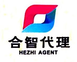 广西合智房地产代理有限公司 最新采购和商业信息