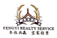 泉州市丰宜房地产代理有限公司 最新采购和商业信息