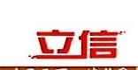 贵州金立信商贸有限公司 最新采购和商业信息