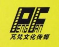 南昌芃梵文化传媒有限公司 最新采购和商业信息