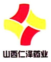 山西仁泽医药集团有限公司