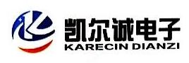 广州凯尔诚电子有限公司 最新采购和商业信息