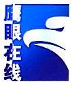 深圳市鹰眼在线自动化设备有限公司
