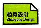郑州赵勇品牌设计有限公司 最新采购和商业信息