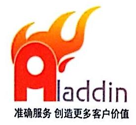 杭州阿拉丁数字技术有限公司