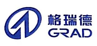 呼和浩特德森贝尔商贸有限责任公司 最新采购和商业信息