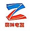 义乌市璐琳贸易有限公司